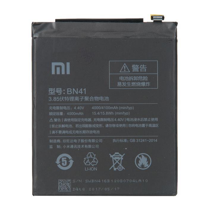 Аккумулятор для Xiaomi для Redmi Note 4 BN41 - цена в Ярославле
