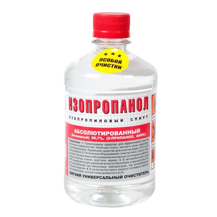 спирт изопропиловый, объем 500 мл в Екатеринбурге