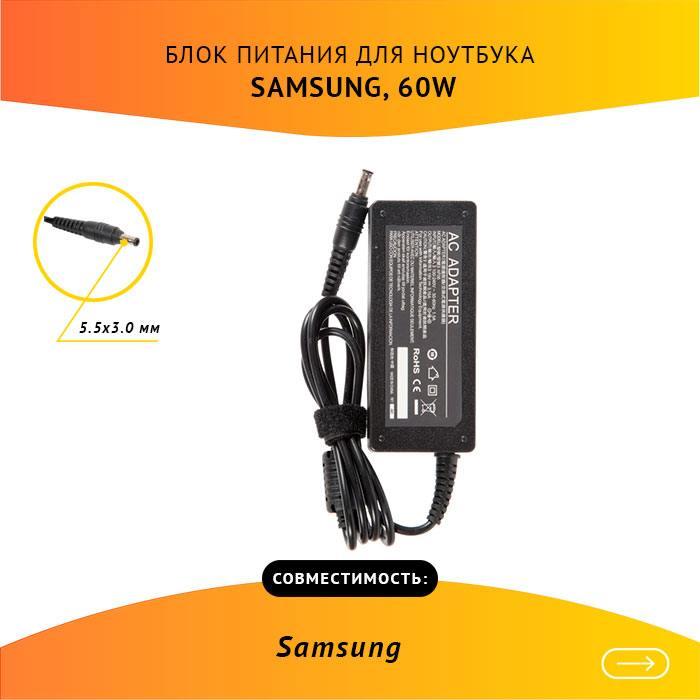 Блок питания для ноутбука Samsung Q35 в Москве