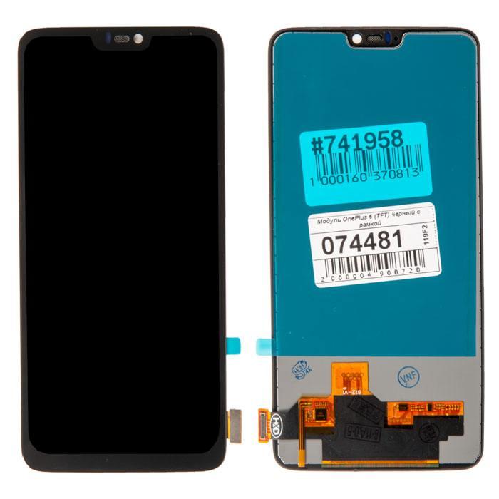 OnePlus 6 дисплей в сборе с тачскрином для OnePlus 6 (TFT), черный в Волгограде
